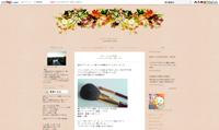 あかしやの化粧筆。    play play pray…|yaplog (ヤプログ!)byGMO