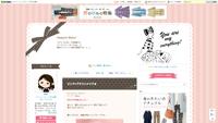 スクリーンショット 2013-03-04 16.38.55