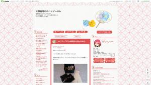 メイクアップブラシの洗浄もオススメします。|大阪府堺市のハッピーさん