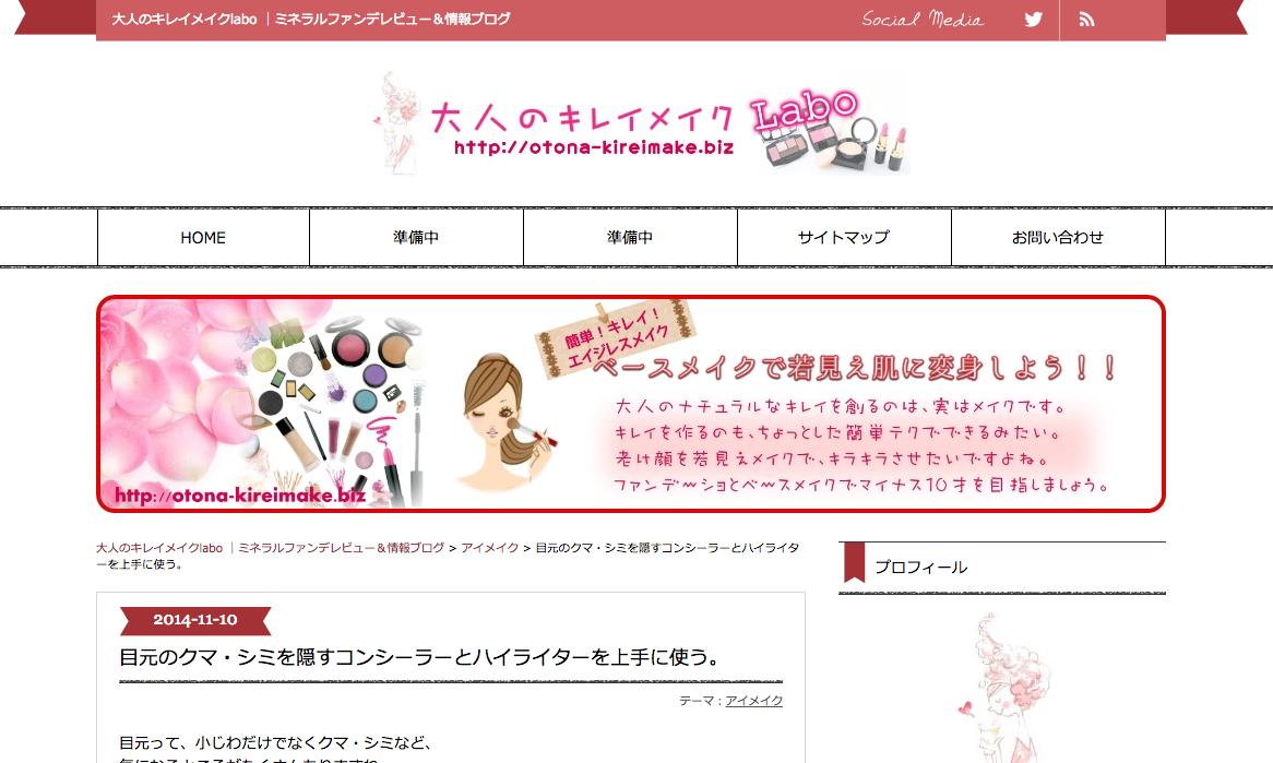 スクリーンショット 2014-11-14 15.04.38