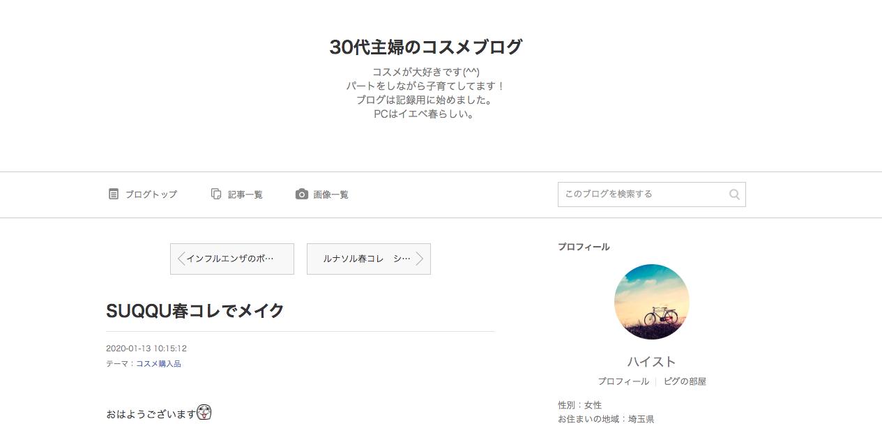 スクリーンショット 2020-02-13 13.37.47