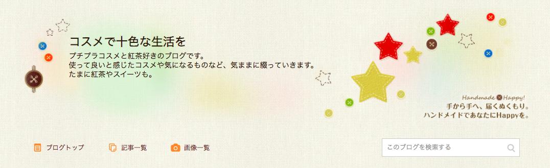 スクリーンショット 2020-06-19 13.47.01